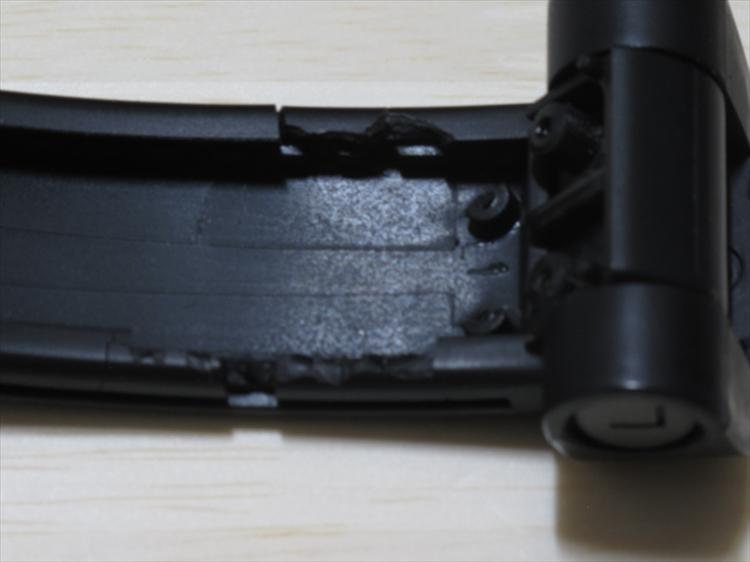 壊れたSRH440の部品